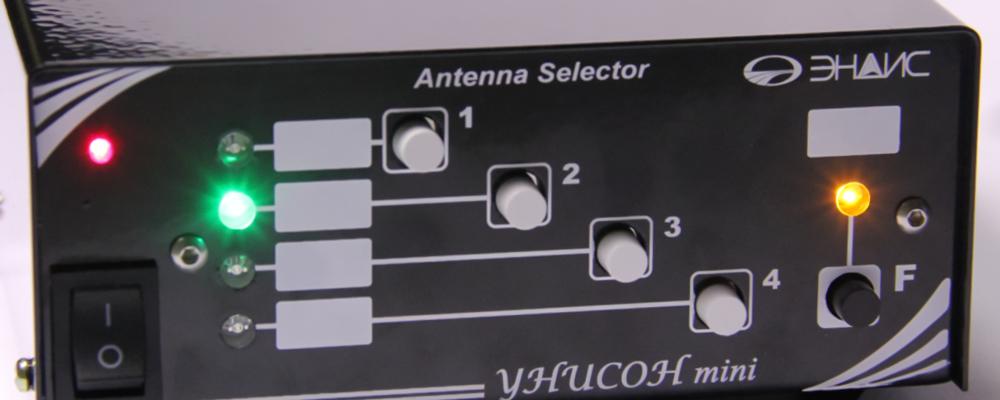 Пульт управления коммутаторами антенн «Унисон mini»