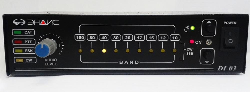 Универсальный цифровой интерфейс DI-03