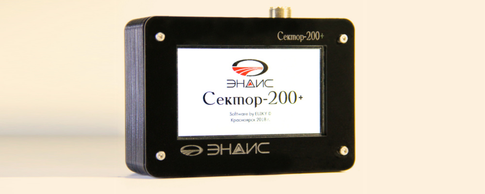 """Анализатор антенн """"Сектор-200+"""""""