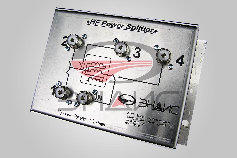 HF Power Splitter