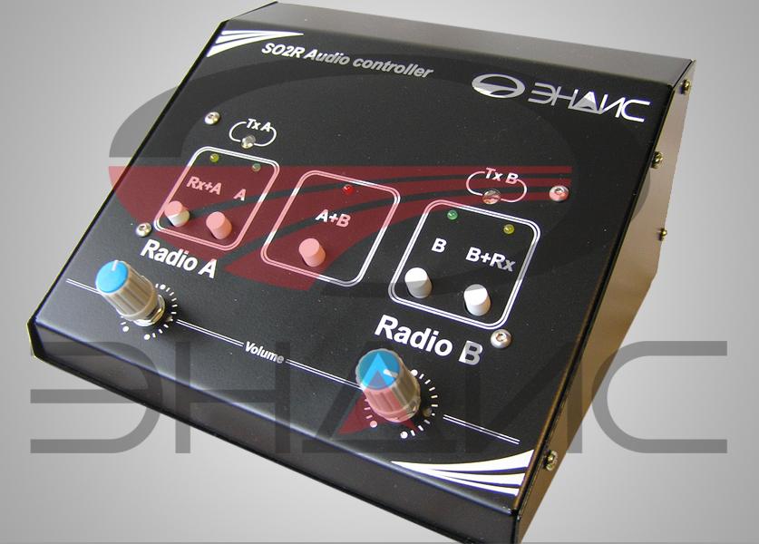 Audiocontroller SO2R