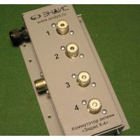 "Antenna Switch ""Andys K-4"""