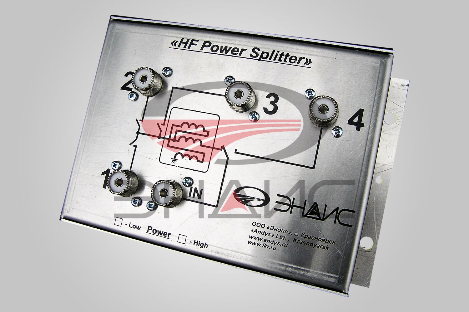 ​​HF Power Splitter