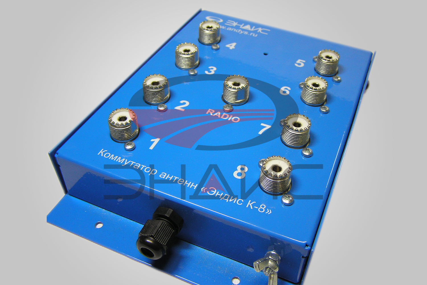 "Antenna Switch ""Andys K-8"""